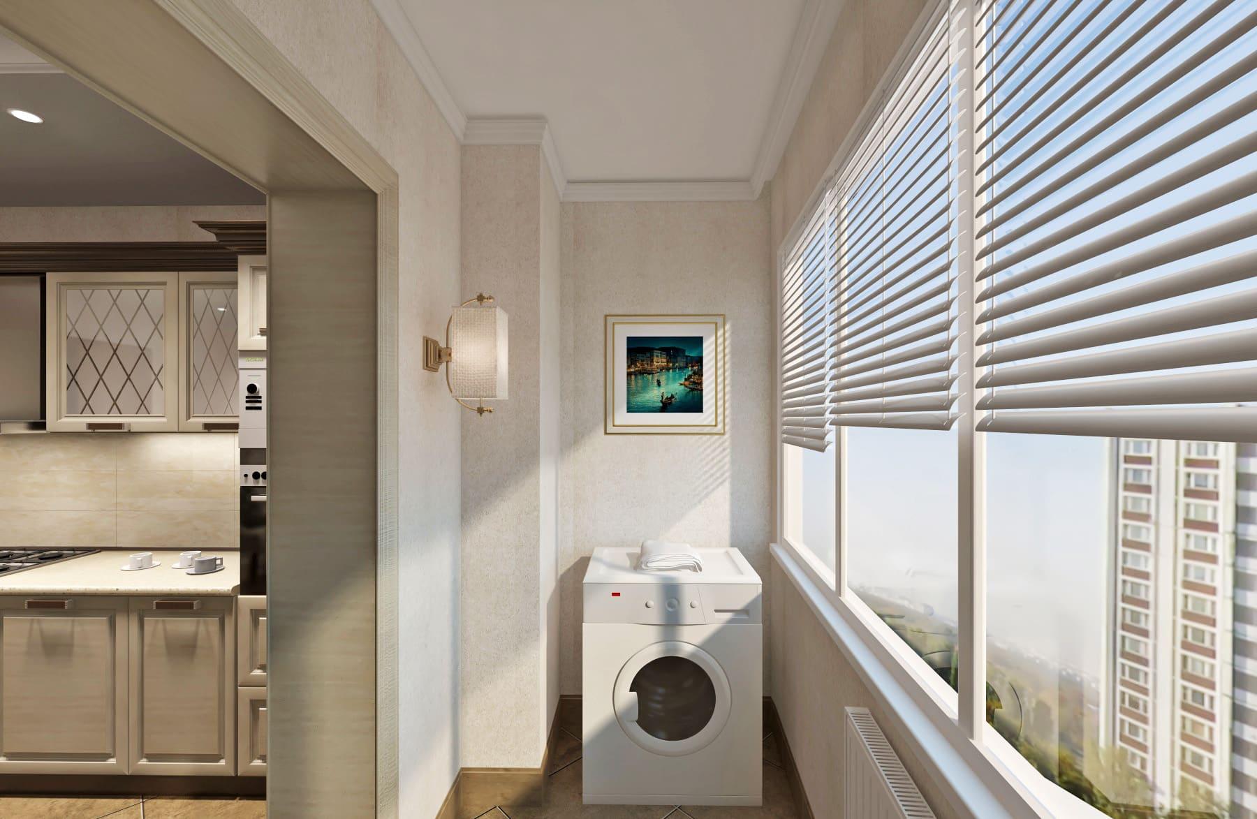 Дизайн интерьера в Ставрополе лоджия с стиральной машиной и бра жалюзи на окнах