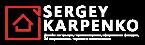 Дизайн интерьера в Гомеле дизайн студия Сергея Карпенко логотип