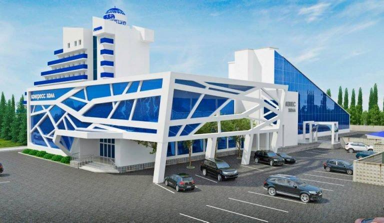 экстерьер бизнес конгресс холла гостиницы Дружба в городе Луганске по ул. Павла Сороки